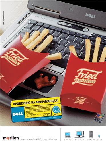 "Печатная реклама ""Проверено на американцах"", бренд: Dell, агентство: Instinct"