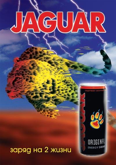 Я против jaguara вконтакте