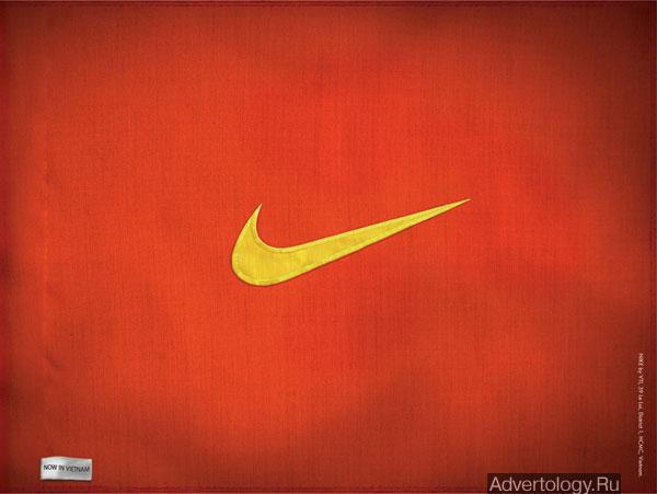 Компания: Nike Бренд: Nike Название: Flag Агентство: Grey Group, Ho Chi...