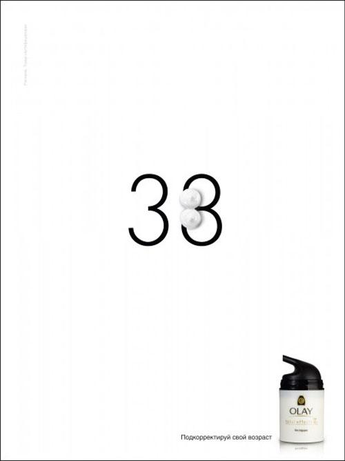 """Печатная реклама """"38"""", бренд: Olay, агентство: Saatchi & Saatchi"""