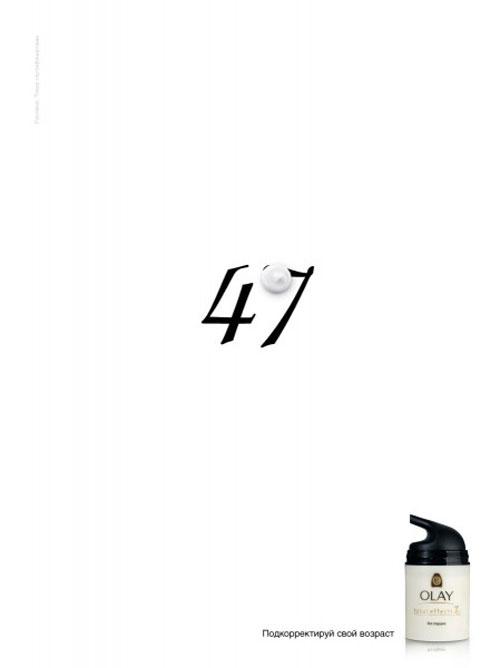 """Печатная реклама """"47"""", бренд: Olay, агентство: Saatchi & Saatchi"""