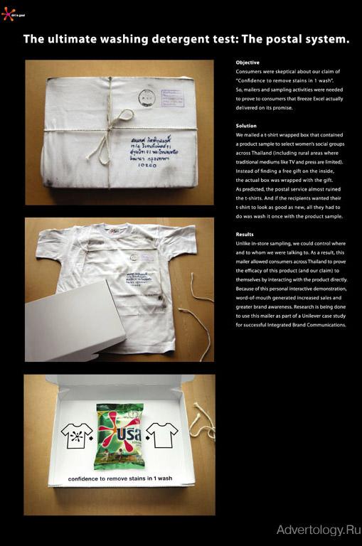 "Медиа-проект ""Torture Test"", бренд: Breeze Excel, агентство: Lowe Bangkok"