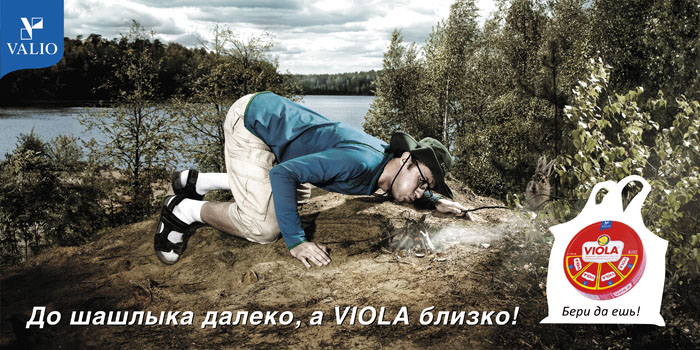 "Печатная реклама ""Турист"", бренд: Valio, агентство: Небо"