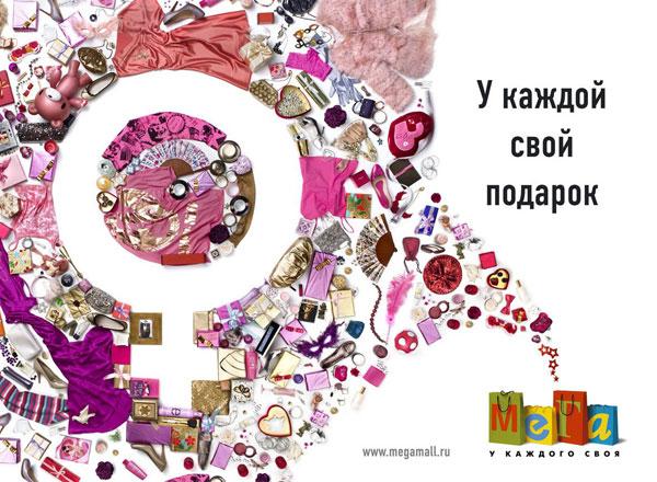 """Печатная реклама """"Женский 1"""", бренд: Мега, агентство: Instinct"""