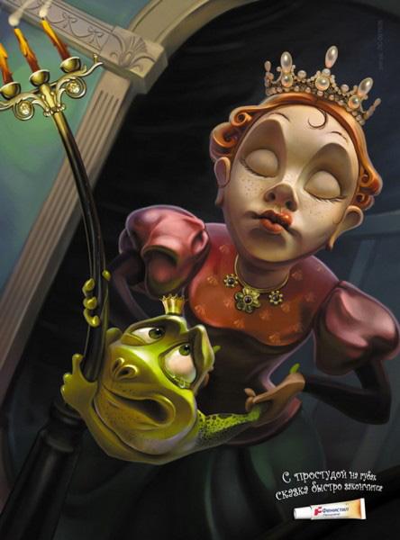 "Печатная реклама ""Принцесса и лягушка"", бренд: Фенистил, агентство: Saatchi & Saatchi Russia"