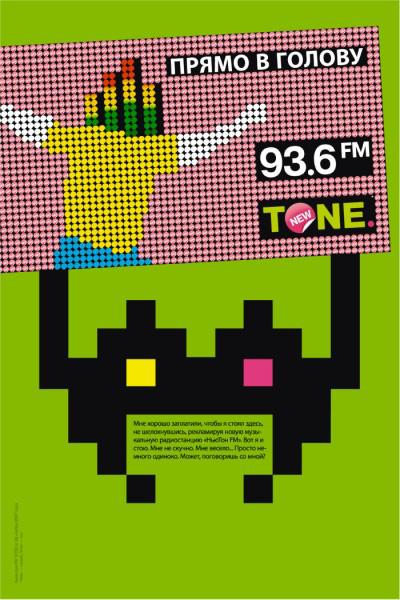 "Печатная реклама ""Робот"", бренд: NewTone FM, агентство: Instinct"