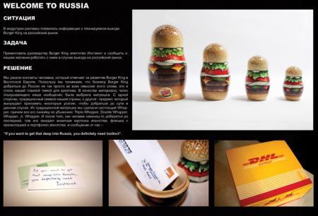 """Нестандартная реклама """"Матрешка"""", бренд: Инстинкт, агентство: Instinct"""