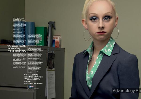 "Печатная реклама ""Simone"", бренд: Doritos, агентство: AMV BBDO"