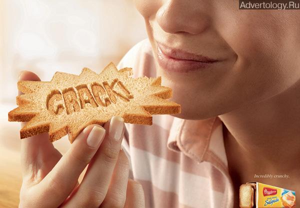 """Печатная реклама """"Crack!"""", бренд: Bauducco Salgada, агентство: AlmapBBDO"""