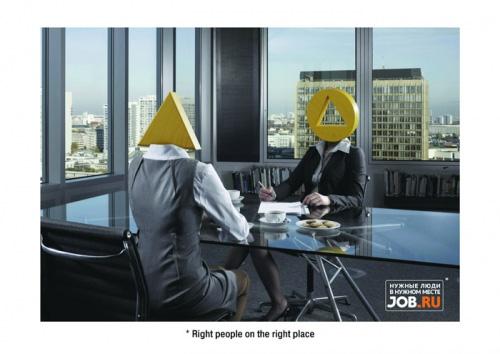 """Печатная реклама """"Треугольник"""", бренд: JOB.RU, агентство: Instinct"""