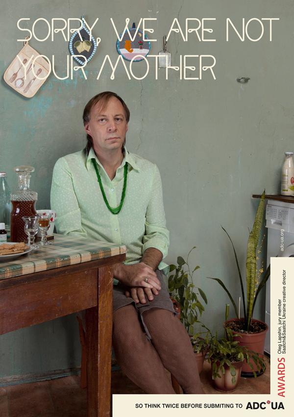 "Печатная реклама ""Sorry, we are not your mother 4"", бренд: Art Directors Club Awards, агентство: Leo Burnett"