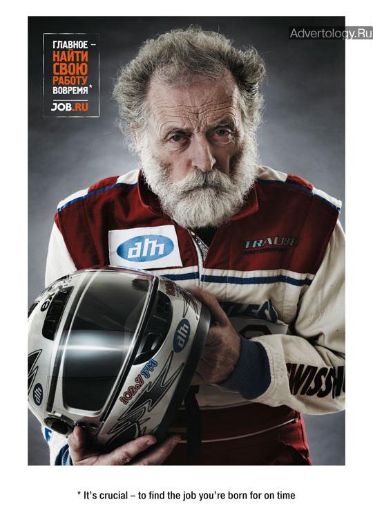 """Печатная реклама """"Pilot"""", бренд: JOB.RU, агентство: Instinct"""