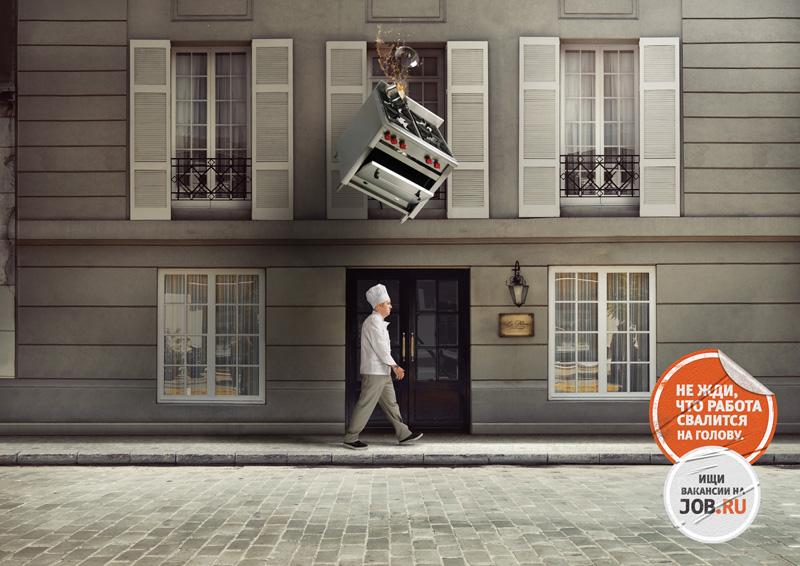 "Печатная реклама ""Повар"", бренд: JOB.RU, агентство: Instinct"
