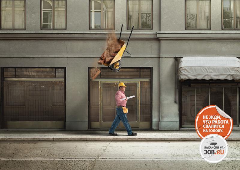 """Печатная реклама """"Инженер"""", бренд: JOB.RU, агентство: Instinct"""