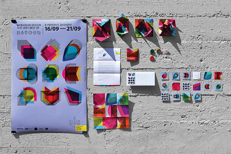 "Фирменный стиль ""Ukrainian Design: The Very Best Of"", агентство: Saatchi & Saatchi Ukraine"