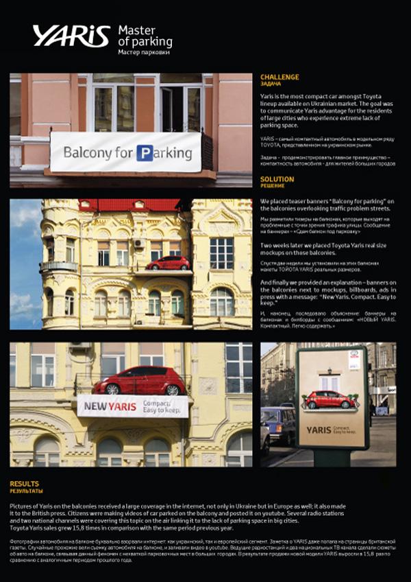 "Наружная реклама ""Мастер парковки"", бренд: Toyota, агентство: B.I.T.A. Advertising"