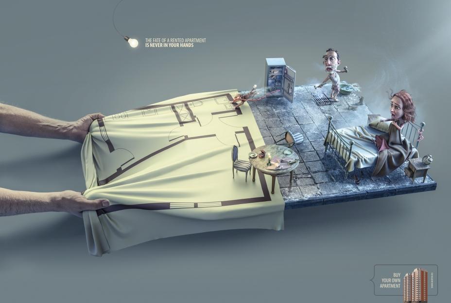"""Печатная реклама """"Зима"""", рекламодатель: Мортон, агентство: Медиа-Шторм Эдвертайзинг"""