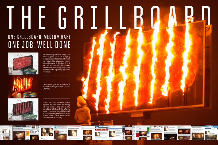 """Наружная реклама """"The Grillboard"""", бренд: Double Grill and Bar, агентство: Восход"""