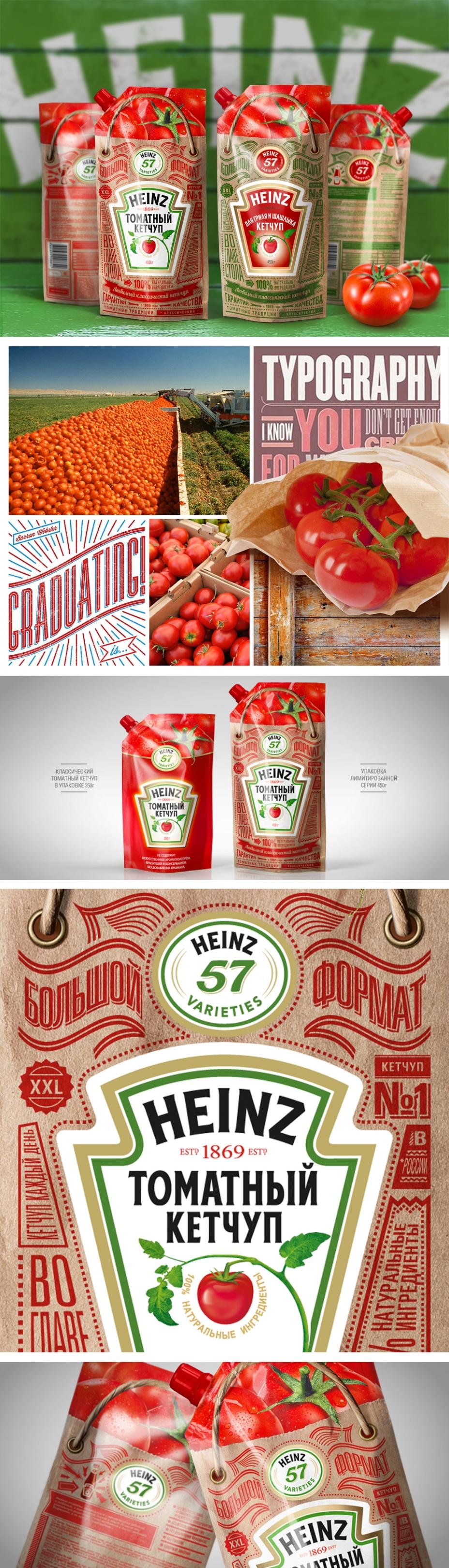 Упаковка, бренд: Heinz, агентство: Depot WPF