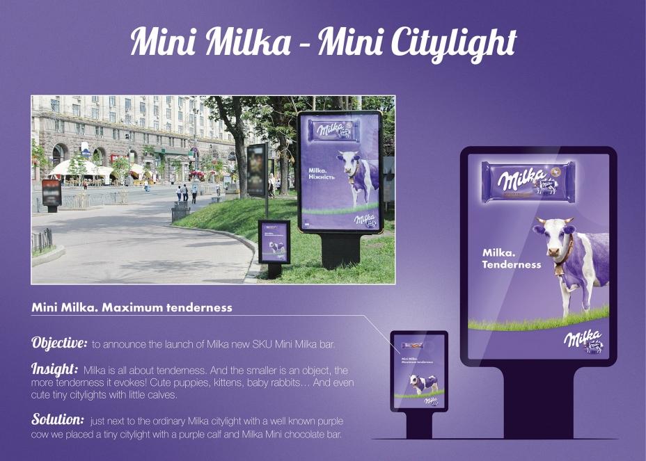 """Наружная реклама """"Крошечный ситилайт"""", бренд: Mini Milka, агентство: Saatchi & Saatchi Ukraine"""