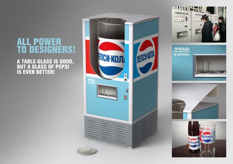 Упаковка, бренд: Pepsi, агентство: BBDO Ukraine